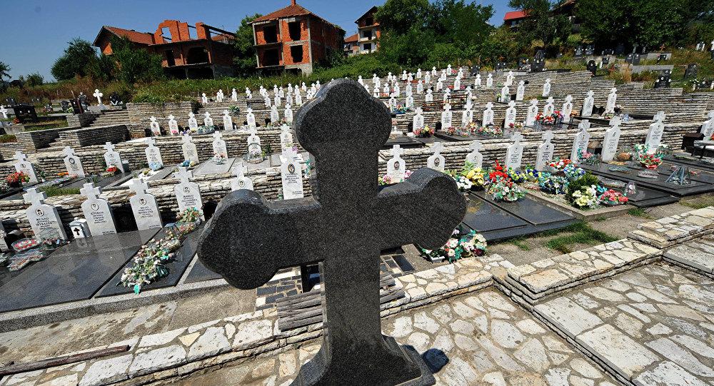 Српски радикали у Братунцу