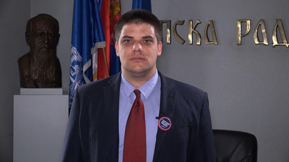 Српска радикална странка за прекид аранжмана са ММФ-ом