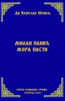 МИЛАН ПАНИЋ МОРА ПАСТИ