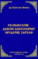 РАСПАМЕЋЕНИ ДАНСКИ АЛКОХОЛИЧАР ФРЕДЕРИК ХАРХОФ