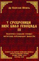 У СРЕБРЕНИЦИ НИЈЕ БИЛО ГЕНОЦИДА – III. ТОМ