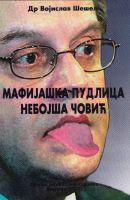 Mafijaška pudlica Nebojša Čović