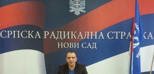 Zaustaviti pljačku i kombinacije u Kulturnom centru Novog Sada!