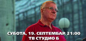Најава гостовања: Војислав Шешељ на ТВ Студио Б [19.9.2015]