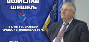 Најава гостовања: Војислав Шешељ на Вујић ТВ