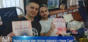Акција давања крви српских радикала у Новом Саду!