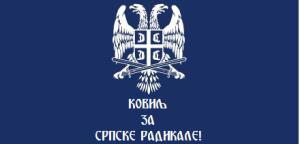 Ковиљ за српске радикале!