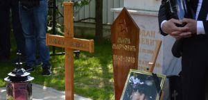 Srpski radikali prisustvovali sahrani Mirjane Marković u Požarevcu!