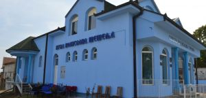 Одржана Централна отаџбинска управа у Хртковцима!