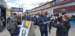 Нови Сад је за традиционалне, породичне вредности и одлучно против геј  бракова!