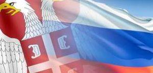 Даћемо дипломатски статус руско-српском хуманитарном центру