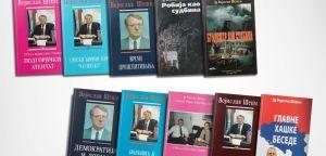 Ostale knjige prof. dr Vojislava Šešelja