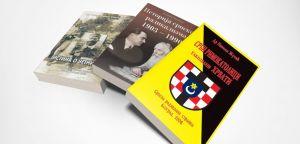 Књиге других аутора