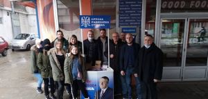 Српски радикали покренули иницијативу за стављање ван снаге Закона о извршењу и обезбеђењу