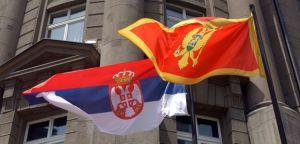 Прекинути дипломатске односе са Црном Гором!