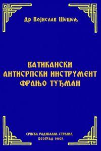 ВАТИКАНСКИ АНТИСРПСКИ ИНСТРУМЕНТ ФРАЊО ТУЂМАН
