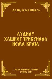 LUDILU HAŠKOG TRIBUNALA NEMA KRAJA