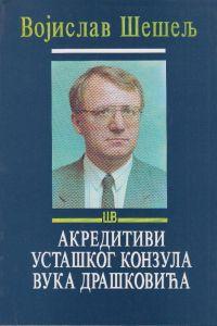 Akreditivi ustaškog konzula Vuka Draškovića