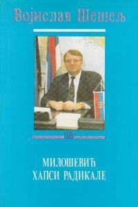 Милошевић хапси радикале