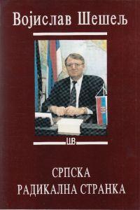 Srpska radikalna stranka