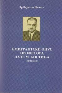 Emigrantski opus profesora Laze M. Kostića