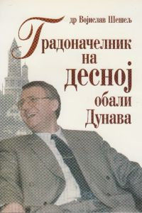 Градоначелник на десној обали Дунава