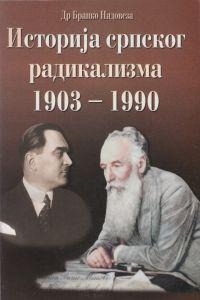 Др Бранко Надовеза: ИСТОРИЈА СРПСКОГ РАДИКАЛИЗМА