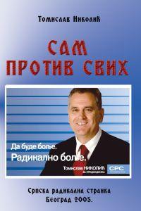 Tomislav Nikolić: SAM PROTIV SVIH