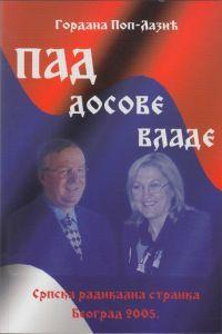 Gordana Pop-Lazić: PAD DOSOVE VLADE