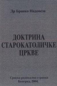 Др Бранко Надовеза: ДОКТРИНА СТАРОКАТОЛИЧКЕ ЦРКВЕ