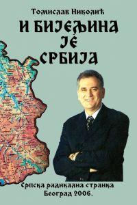 Tomislav Nikolić: I BIJELjINA JE SRBIJA