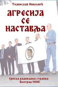 Tomislav Nikolić: AGRESIJA SE NASTAVLjA