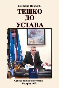 Томислав Николић: ТЕШКО ДО УСТАВА