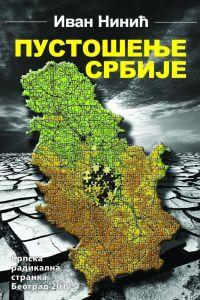 Иван Нинић: ПУСТОШЕЊЕ СРБИЈЕ