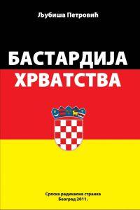 Љубиша Петровић: БАСТАРДИЈА ХРВАТСТВА