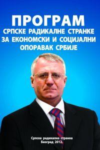 СРС: ПРОГРАМ СРПСКЕ РАДИКАЛНЕ СТРАНКЕ ЗА ЕКОНОМСКИ И СОЦИЈАЛНИ ОПОРАВАК СРБИЈЕ