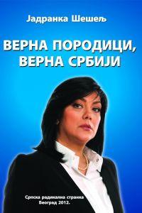 Јадранка Шешељ: ВЕРНА ПОРОДИЦИ, ВЕРНА СРБИЈИ
