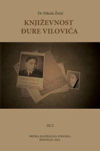 Dr Nikola Žutić: KNjIŽEVNOST ĐURE VILOVIĆA III/2