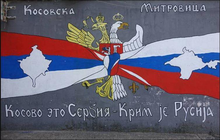 Vučiću, Krim je Rusija i zauvek će biti Rusija