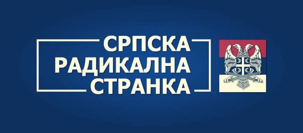 Српска радикална странка захтева повлачење  срамотне одлуке Владе Републике Србије  о ваздушној блокади Белорусије