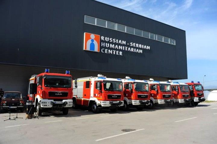 Не одустајемо од Српско – руског хуманитарног центра у Војводини!