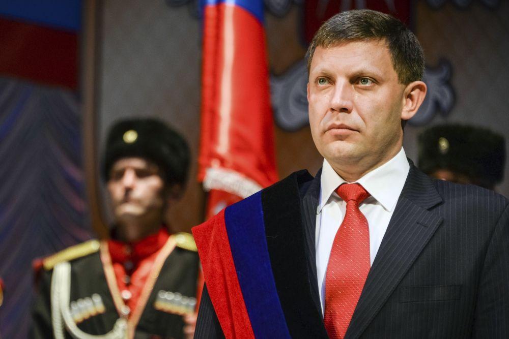 Убиство Александра Захарченка представља терористички акт!