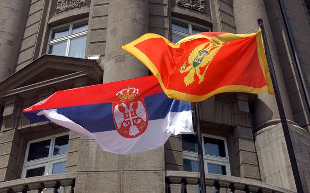 Prekinuti diplomatske odnose sa Crnom Gorom!